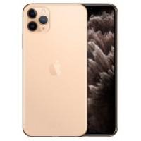"""Apple iPhone 11 Pro Max 16,5 cm (6.5"""") 64 GB SIM doble 4G Oro iOS 13 (Espera 4 dias)"""